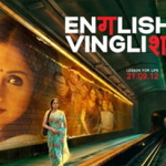 English Vinglish, Eros International, directed by Gauri Shinde