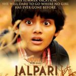Jalpari, Ultra