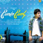 Podaa Podi, Gemini Film Circuit, directed by Vignesh Shivan