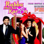 Rabba Main Kya Karoon, directed by Amrit Sagar